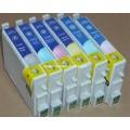 Epson T0481 t/m T0486 Voordeelset (6 cartridges)